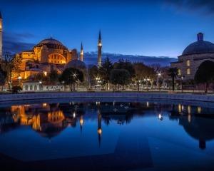 Курсы турецкого языка в Херсоне Углубленный и экспресс курс
