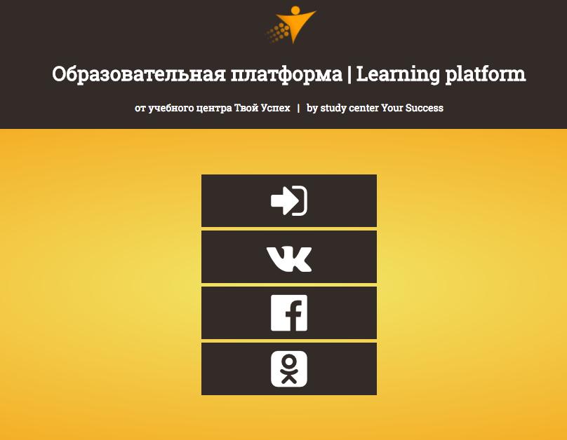 Языковой онлайн-тест
