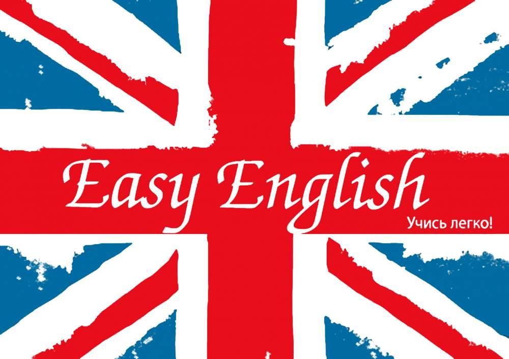 Курсы английского языка в Николаеве УЦ Твой Успех