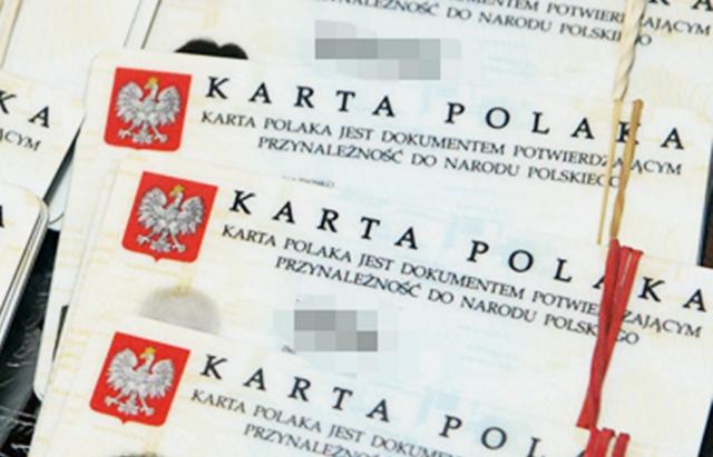 Курсы польского языка в Николаеве УЦ Твой Успех
