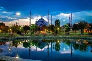 Курсы турецкого языка. Углубленный и экспресс курс