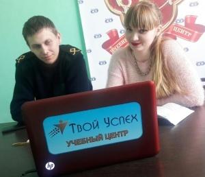 Курс английского языка для моряков в Новой Каховке