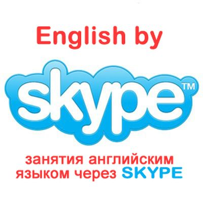 english-by_skype