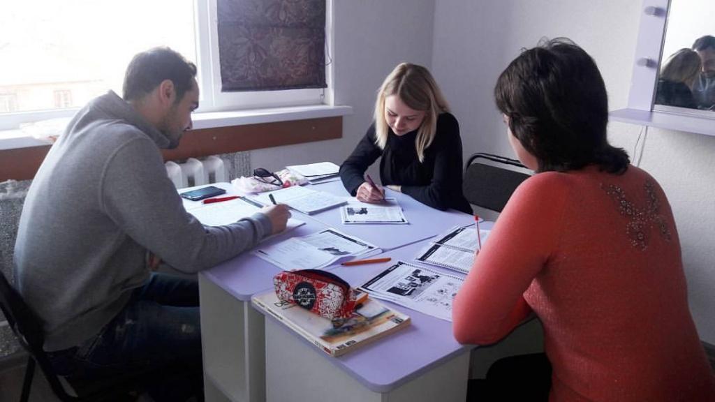 Английский язык в Николаеве
