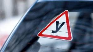 автокурсы, курсы вождения в Херсоне