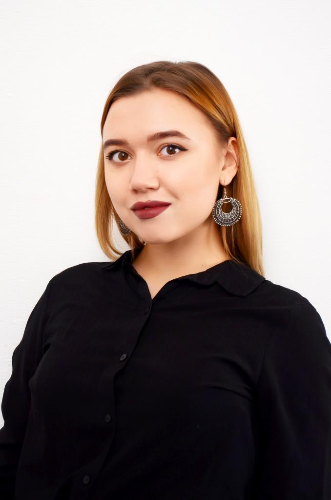 Репетитор чешского языка в Херсоне — Галина