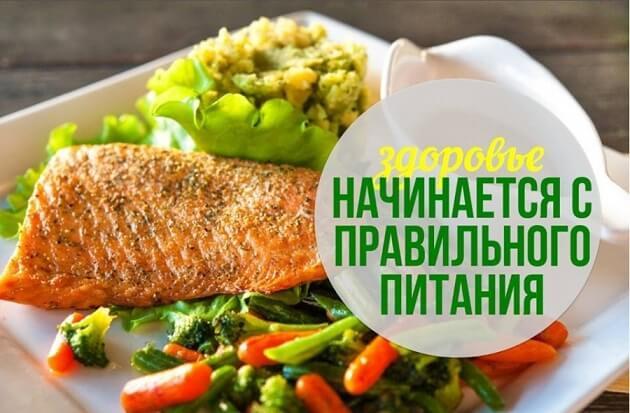 Правильное и здоровое питание для бизнес-леди