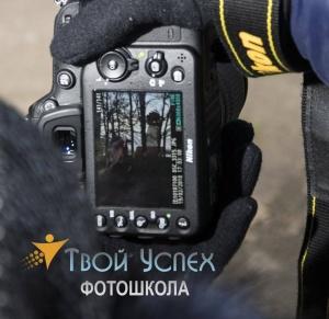 kherson_photoshkola