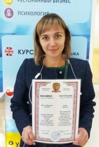 kurs_kherson