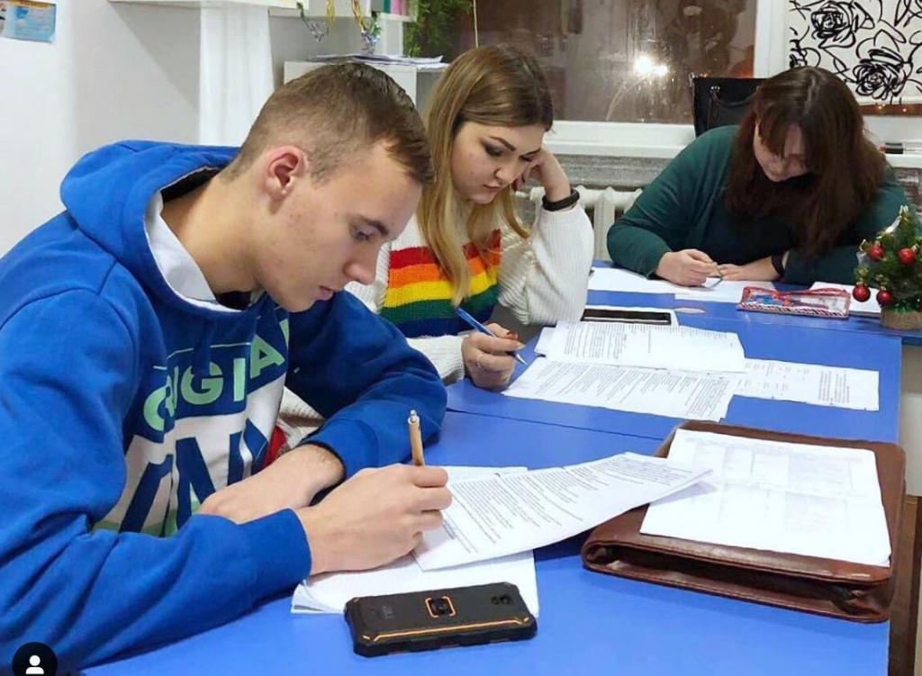 Немецкий язык Подготовка к сдаче экзамена в Гете